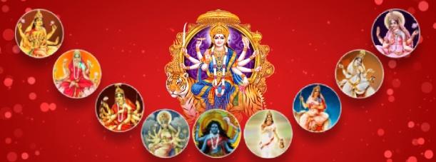 Shardiya Navratri 2019 Dates and Shubh Muhurat In India