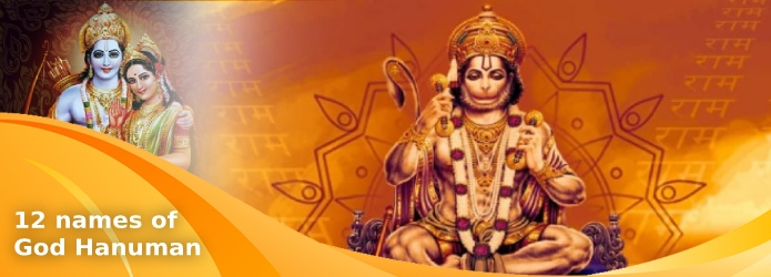 12 Names of God Hanuman